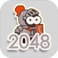 暴击2048手游下载_暴击2048手游最新版免费下载