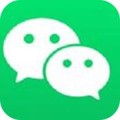 微信10周年红包封面序列号app下载_微信10周年红包封面序列号app最新版免费下载