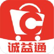 诚益通app下载_诚益通app最新版免费下载
