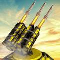 远程导弹打击手游下载_远程导弹打击手游最新版免费下载