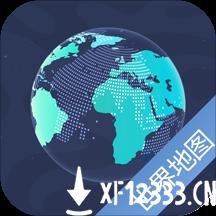 世界地图高清版app下载_世界地图高清版app最新版免费下载