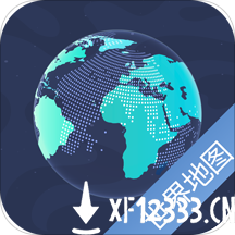 世界地图app下载_世界地图app最新版免费下载
