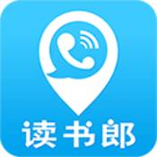 读书郎app下载_读书郎app最新版免费下载