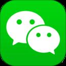 微信输入法app下载_微信输入法app最新版免费下载