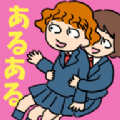 女校男校常有的事手游下载_女校男校常有的事手游最新版免费下载