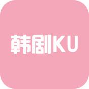 韩剧库app下载_韩剧库app最新版免费下载