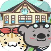 动物病友会手游下载_动物病友会手游最新版免费下载