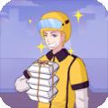 外卖小哥的奇幻冒险手游下载_外卖小哥的奇幻冒险手游最新版免费下载