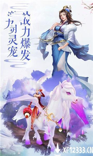 炫幻赤月手游下载_炫幻赤月手游最新版免费下载