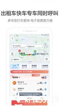 山西地图app下载_山西地图app最新版免费下载