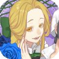 沉睡森林的吸血公主手游下载_沉睡森林的吸血公主手游最新版免费下载