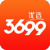 3699优选app下载_3699优选app最新版免费下载