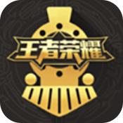 天堂引路人app下载_天堂引路人app最新版免费下载