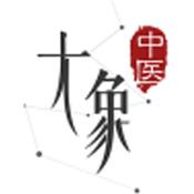 大象中医app下载_大象中医app最新版免费下载