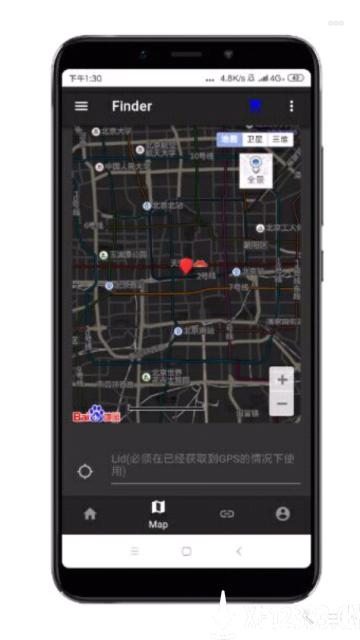 Finder软件下载app下载_Finder软件下载app最新版免费下载