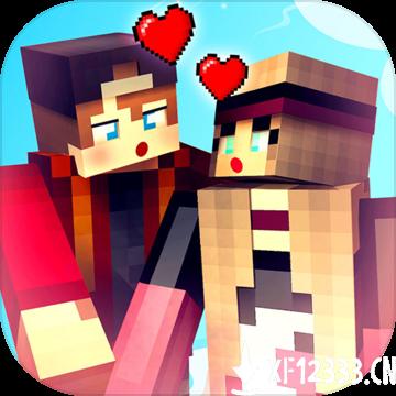 像素爱情世界手游下载_像素爱情世界手游最新版免费下载