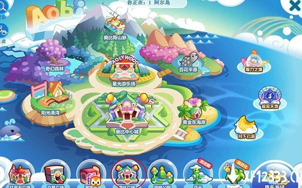 奥比岛梦想国度手游下载_奥比岛梦想国度手游最新版免费下载