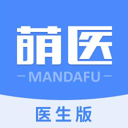 萌医生版下载_萌医生版手游最新版免费下载安装