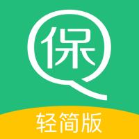 亲亲小保轻简版app下载_亲亲小保轻简版app手游最新版免费下载安装