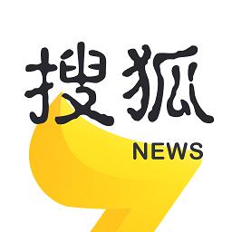 搜狐资讯最新版本下载_搜狐资讯最新版本手游最新版免费下载安装