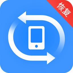 强力恢复精灵app下载_强力恢复精灵app手游最新版免费下载安装