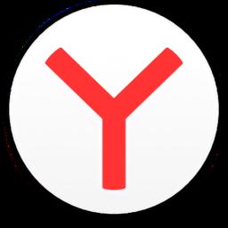 yandex浏览器去广告版下载_yandex浏览器去广告版手游最新版免费下载安装