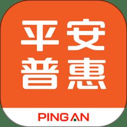 平安普惠版下载_平安普惠版手游最新版免费下载安装