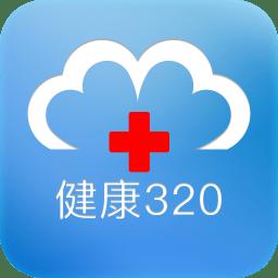 健康320手机版下载_健康320手机版手游最新版免费下载安装