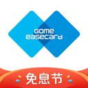 国美易卡app下载_国美易卡app手游最新版免费下载安装