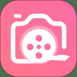 相册制作软件app下载_相册制作软件app手游最新版免费下载安装