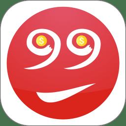 99分红版下载_99分红版手游最新版免费下载安装