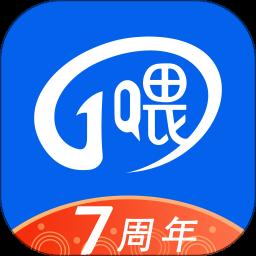 一喂顺风车app下载_一喂顺风车app手游最新版免费下载安装