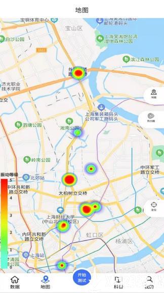 振感地图手机版下载_振感地图手机版手游最新版免费下载安装