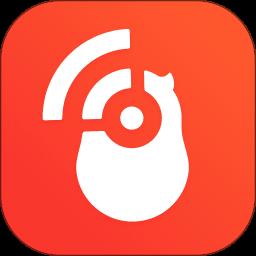 花生地铁wifi免费版下载_花生地铁wifi免费版手游最新版免费下载安装