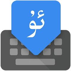 nur维吾尔语输入法下载_nur维吾尔语输入法手游最新版免费下载安装