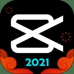 2021剪映破解版无水印版下载_2021剪映破解版无水印版手游最新版免费下载安装