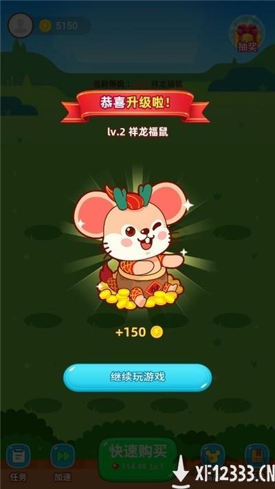 鼠钱赚钱app下载_鼠钱赚钱app手游最新版免费下载安装