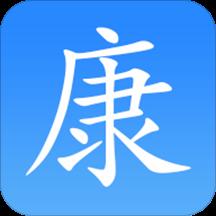 康医汇app下载_康医汇app手游最新版免费下载安装