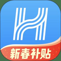 哈罗单车app免费版下载_哈罗单车app免费版手游最新版免费下载安装