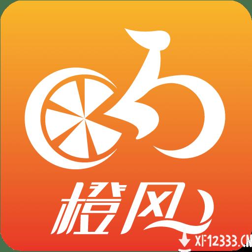 橙风单车最新版下载_橙风单车最新版手游最新版免费下载安装