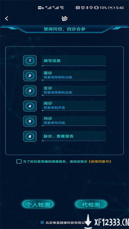 卜卜健康app下载_卜卜健康app手游最新版免费下载安装