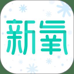 新氧美容app下载_新氧美容app手游最新版免费下载安装