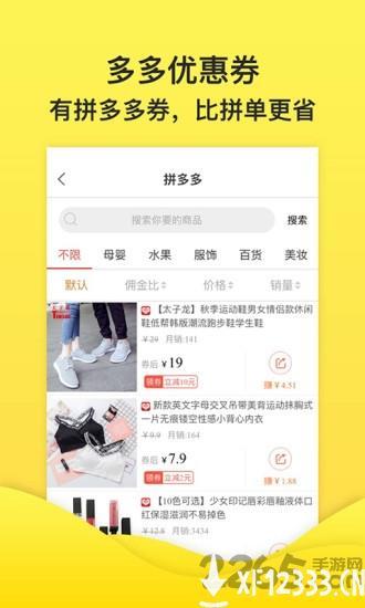 米兔街手机版下载_米兔街手机版手游最新版免费下载安装