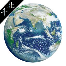 北斗卫星定位导航系统软件下载_北斗卫星定位导航系统软件手游最新版免费下载安装