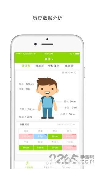康宝手机版下载_康宝手机版手游最新版免费下载安装