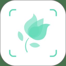 形色识花软件下载_形色识花软件手游最新版免费下载安装