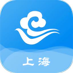 上海知天气客户端版下载_上海知天气客户端版手游最新版免费下载安装