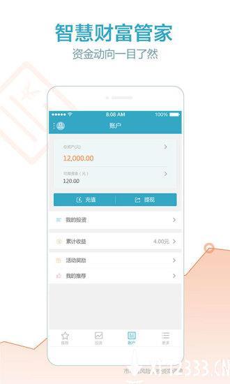 广金所app下载_广金所app手游最新版免费下载安装