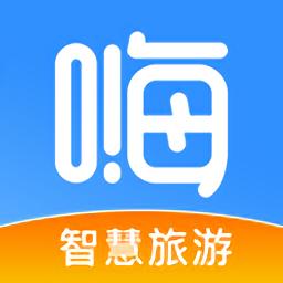 嗨走旅行app下载_嗨走旅行app手游最新版免费下载安装