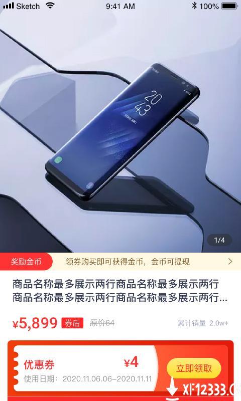 优品利购app下载_优品利购app最新版免费下载